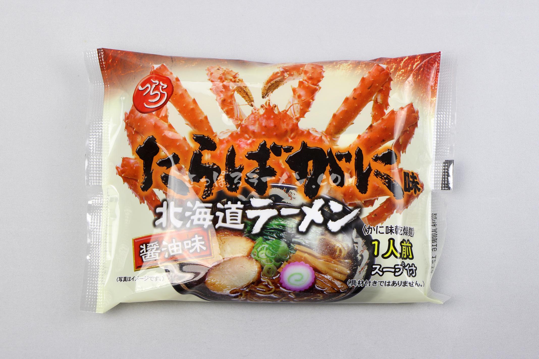「新・たらばがに北海道ラーメン しょうゆ味」(つらら)のパッケージ(表)