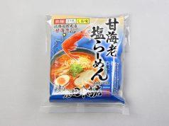 甘海老の香ばしさがすごい「甘海老塩らーめん」(麺屋 田中商店)を食べてみたよ