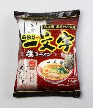 コクの力強い極上スープ「函館麺や 一文字 塩ラーメン」(菊水)を食べてみたよ