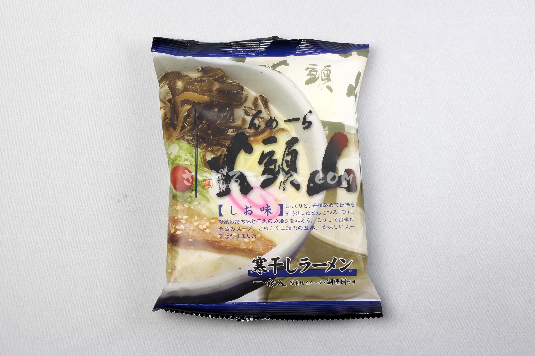「寒干し らーめん山頭火 しお味」(菊水)のパッケージ(表)