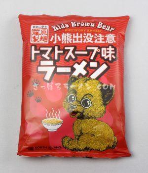 「小熊出没注意 トマトスープ味ラーメン」(藤原製麺)を食べてみたよ