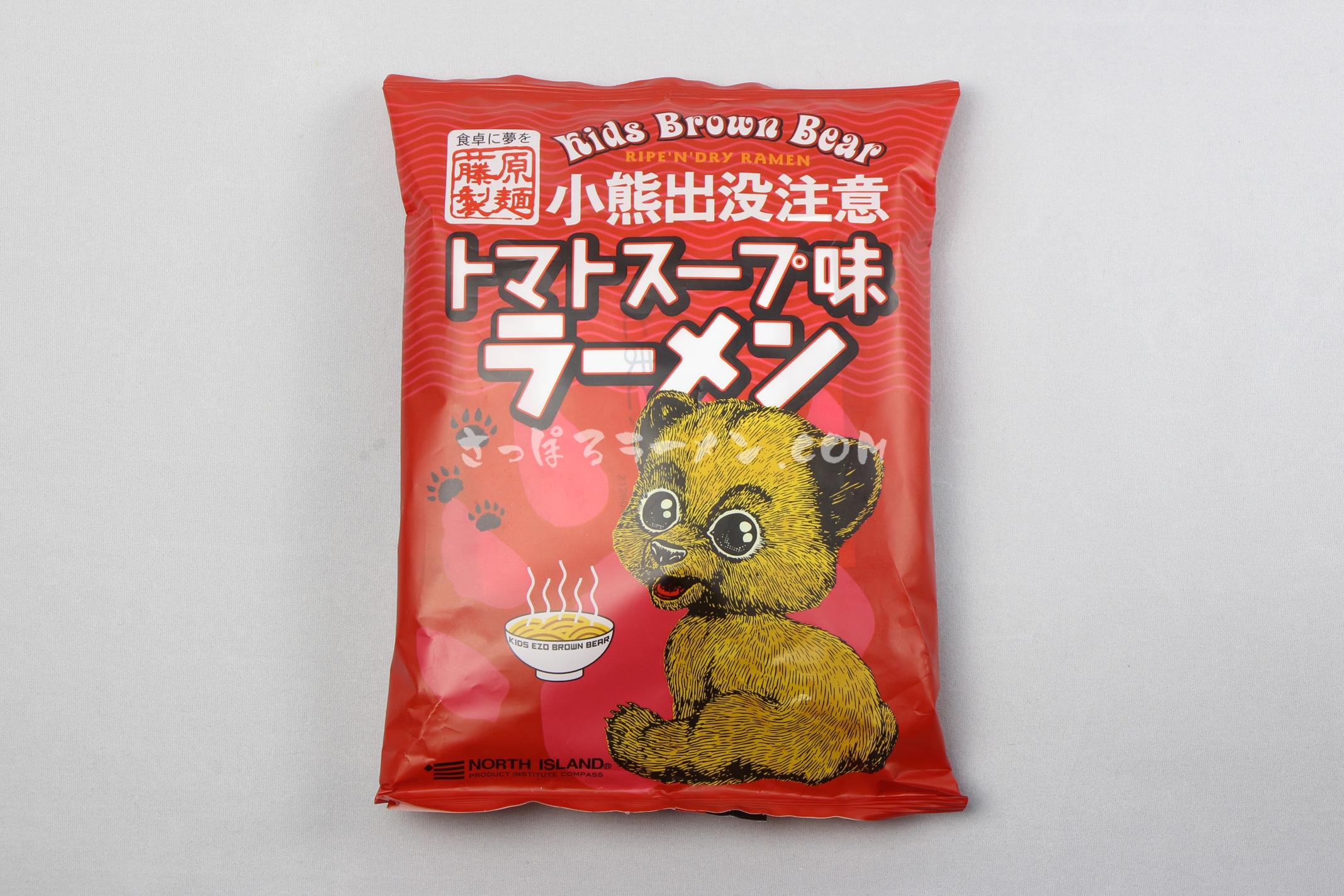 「小熊出没注意 トマトスープ味ラーメン」(藤原製麺)のパッケージ(表)