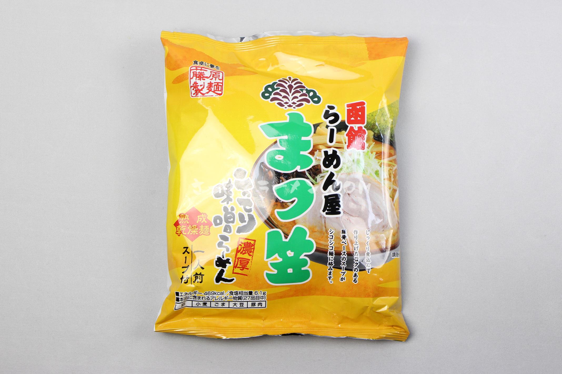 「函館らーめん屋 まつ笠 こってり味噌らーめん」(藤原製麺)のパッケージ(表)