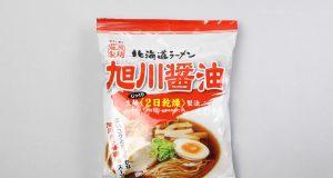 コスパ最強!旭川ガラ味醬油スープ「北海道ラーメン旭川醤油」(藤原製麺)を食べてみたよ