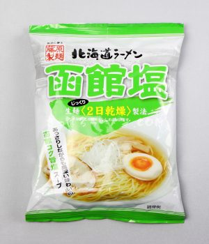 コスパ最強!これで125円(税込)とは思えない「北海道ラーメン函館塩」(藤原製麺)を食べてみたよ