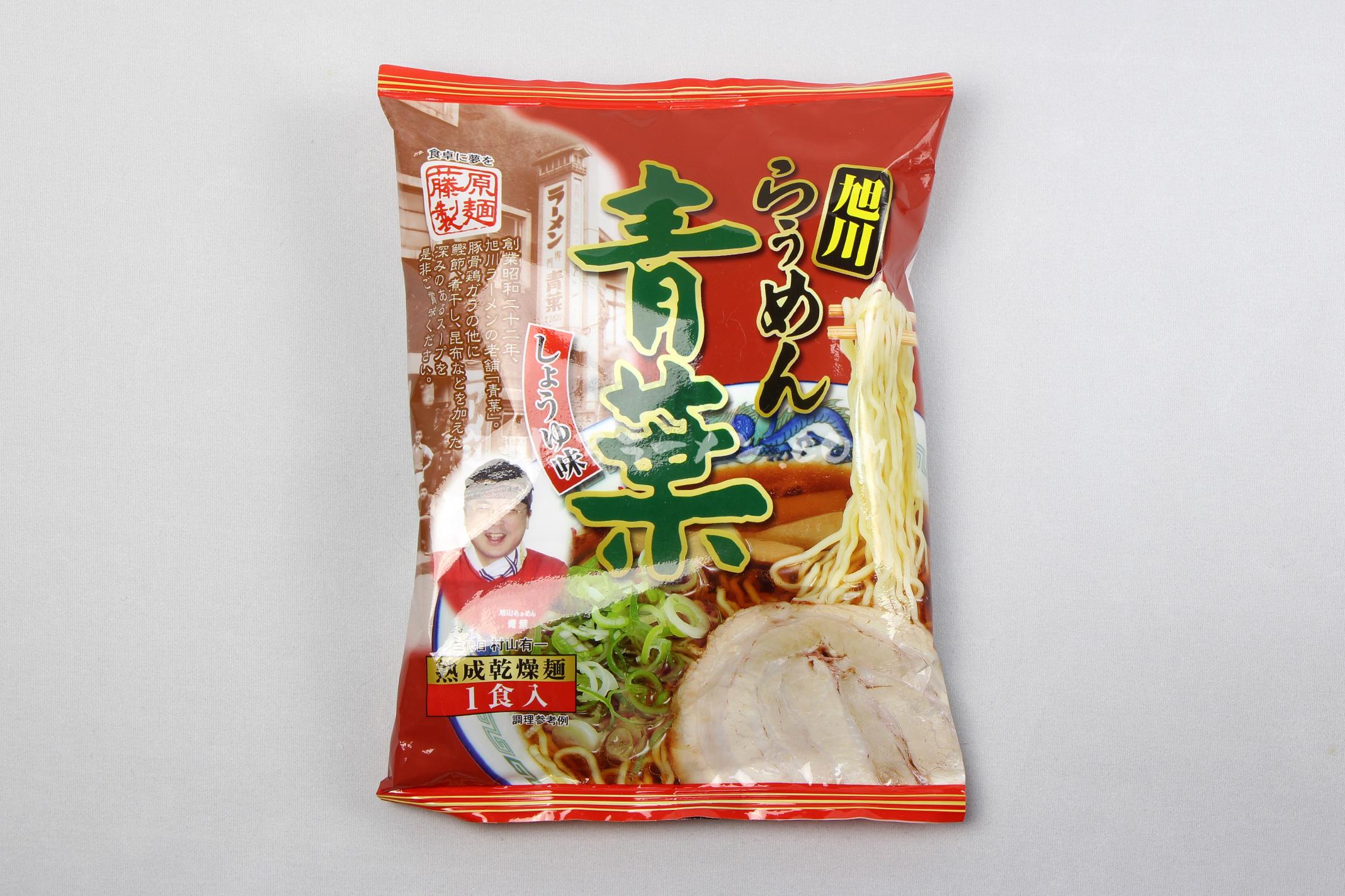 「旭川らぅめん 青葉 しょうゆ味」(藤原製麺)のパッケージ(表)