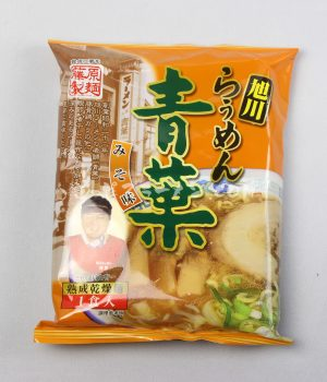 複雑な味わいのスープ「旭川らぅめん 青葉 みそ味」(藤原製麺)を食べてみたよ