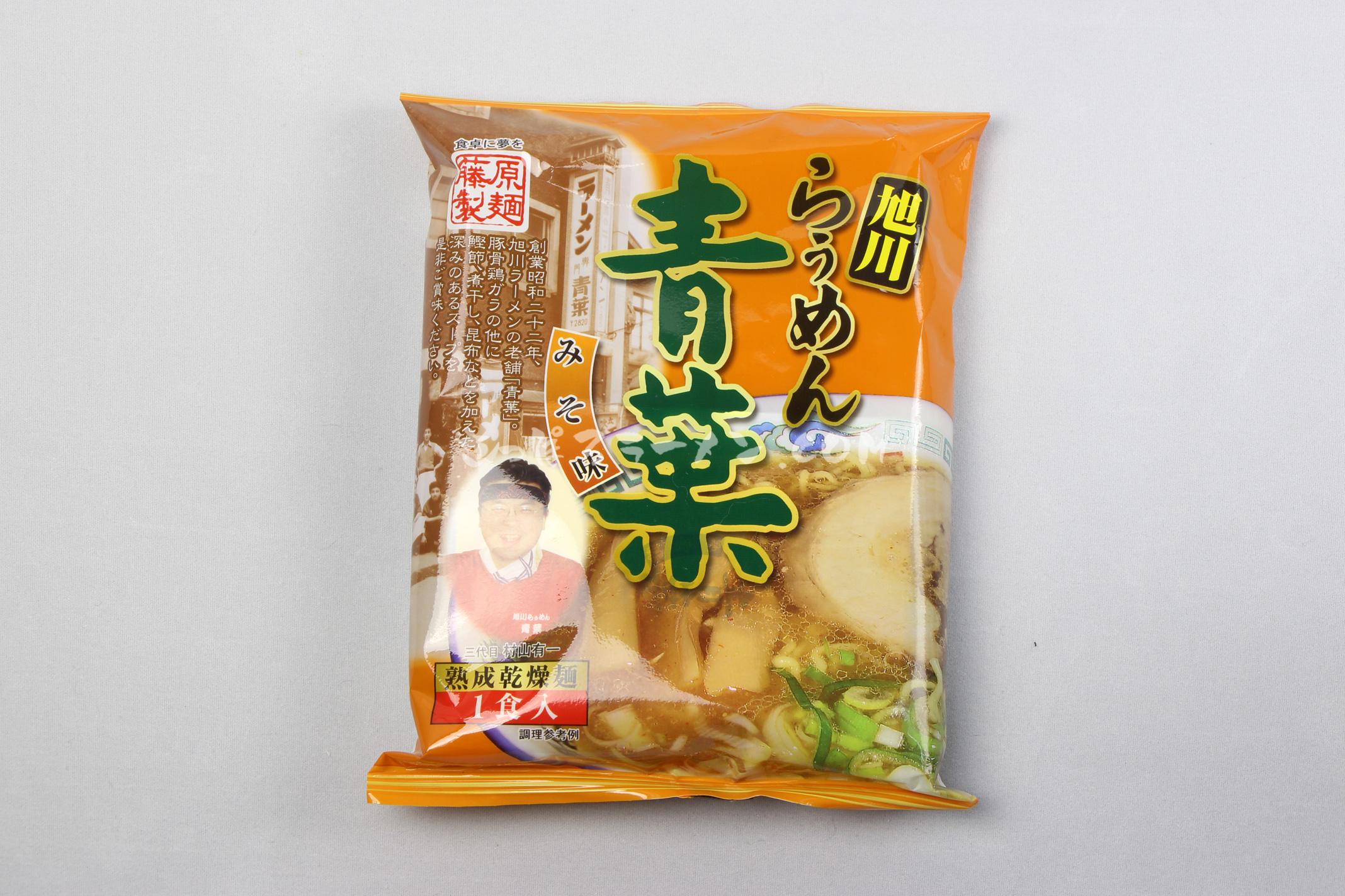 「 旭川らぅめん 青葉 みそ味」(藤原製麺)のパッケージ(表)