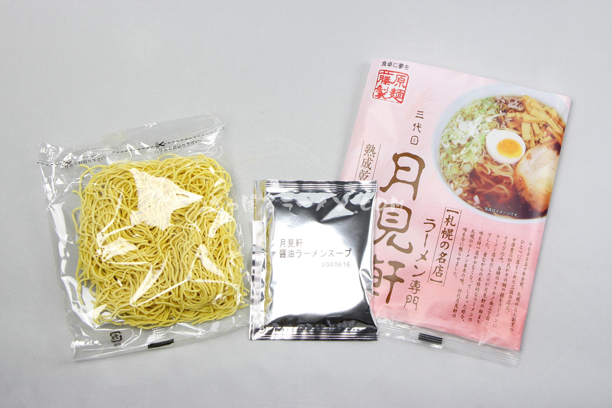 「ラーメン専門 三代目 月見軒 醬油味」(藤原製麺)の麺とスープ