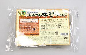 激ウマ!滋味深い極上スープ「岩見沢名物 いわみざわキジらーめん」(株式会社岩三)を食べてみたよ