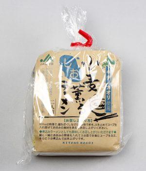 小麦の存在感半端ない「キタノカオリ使用 小麦薫るしおラーメン」を食べてみたよ