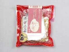 米粉入りラーメン「旭川ラーメン きたのまち こめとこむぎのいいあんばい 味噌」を食べてみたよ