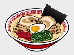 麺屋 樹(ITSUKI)
